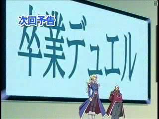 Yu-Gi-Oh! GX - Episode 168