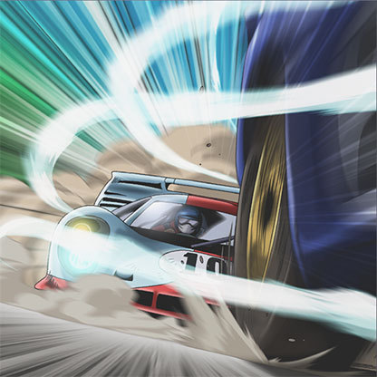 File:SlipStream-OW.png