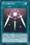 SwordsofRevealingLight-15AY-JP-C