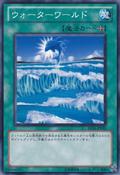 Umiiruka-BE01-JP-C