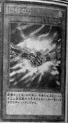 UnitedWeStand-DZ-Manga-ZX