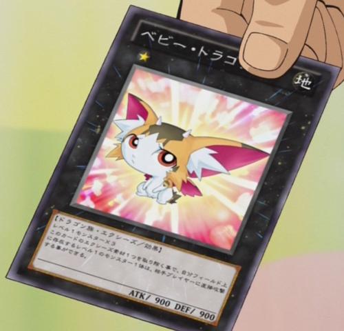 File:BabyTiragon-JP-Anime-ZX.png