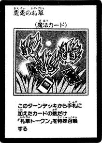 File:CardsfromtheBlessedGrass-JP-Manga-5D.jpg