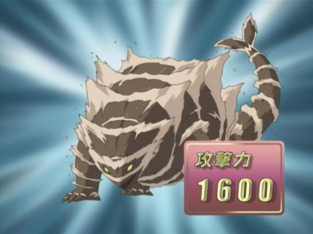 File:Hydrogeddon-JP-Anime-GX-NC.png