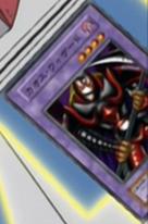 Kamionwizard-JP-Anime-DM