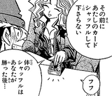 Mai Kujaku and Dinosaur Ryuzaki's Duel (manga)
