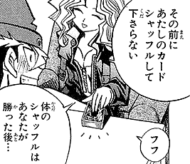 File:Mai VS Ryuzaki.png