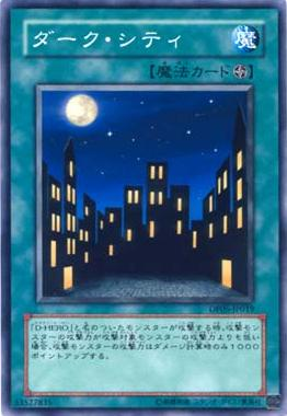 File:DarkCity-DP05-JP-C.jpg