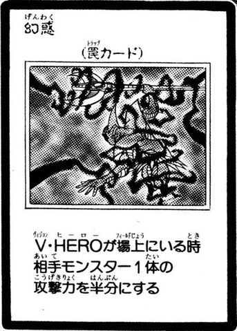File:Illusion-JP-Manga-GX.jpg