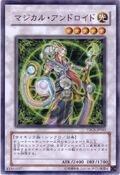 MagicalAndroid-TDGS-JP-C