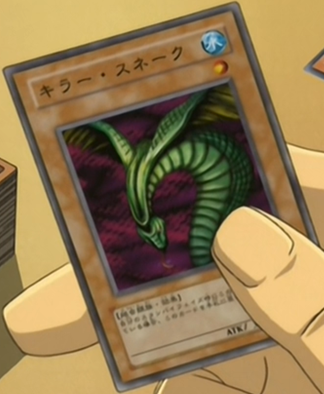 File:SinisterSerpent-JP-Anime-GX.png