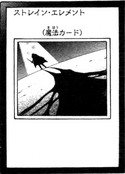 StrainElement-JP-Manga-ZX