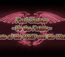 To the Future: State of the WRGP and the World