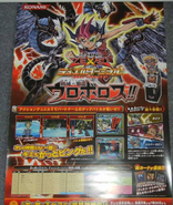 DT14-Poster-JP