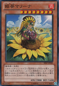 MariñaPrincessofSunflowers-SHSP-JP-SR
