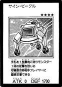 SignVehicle-JP-Manga-5D