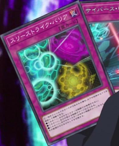 File:ThreeStrikesBarrier-JP-Anime-VR.png
