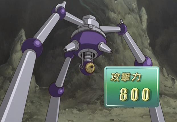 File:TrapSluzer-JP-Anime-GX-NC.png