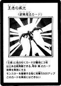 ChampionsMajesty-JP-Manga-5D