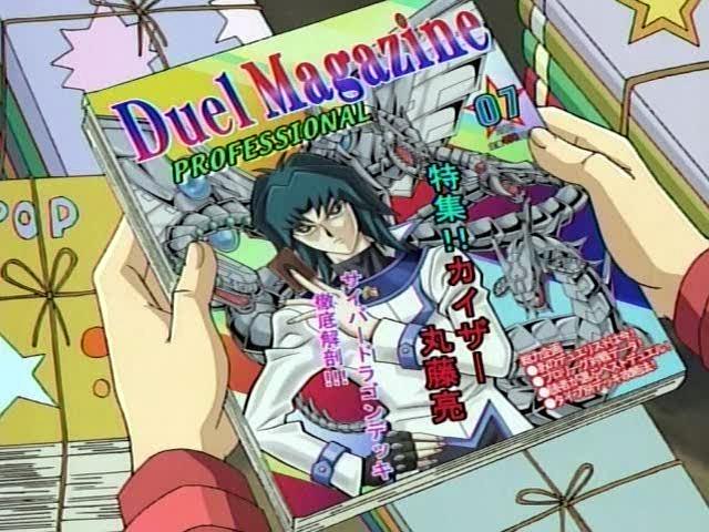 File:Duel Magazine 7.jpg
