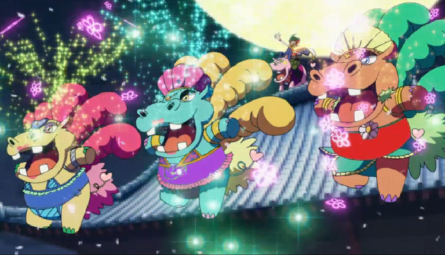 File:HippoToken-EN-Anime-AV-NC.png