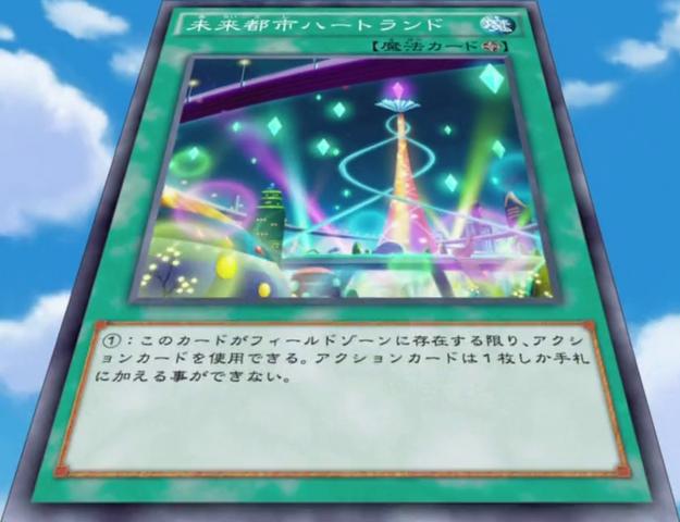 File:NeoHeartlandCity-JP-Anime-AV.png