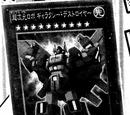 Superdimensional Robot Galaxy Destroyer (D Team)