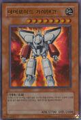 Armoroid-PP02-KR-UR-UE