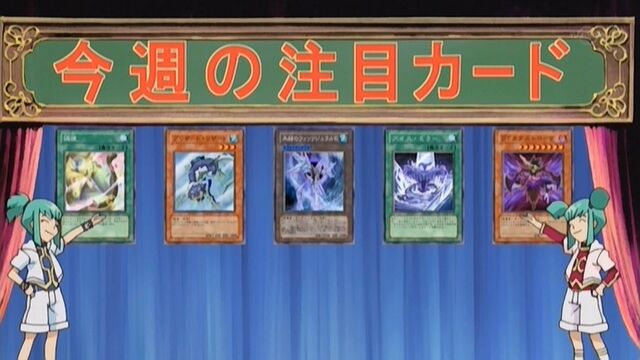 File:Attentioncards-JP-Anime-5D-027.jpg