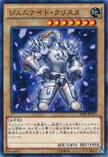 GemKnightCrystal-SPRG-JP-C