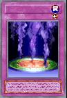 MagicJammer-EDS-EN-VG