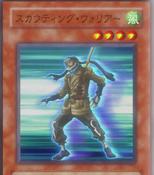 ScoutingWarrior-JP-Anime-5D-Closeup