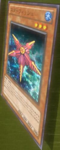 Starfish-JP-Anime-ZX
