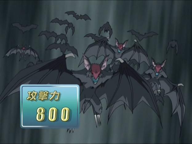 File:VampireBat-JP-Anime-GX-NC.png