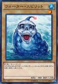 WaterSpirit-AT10-JP-C