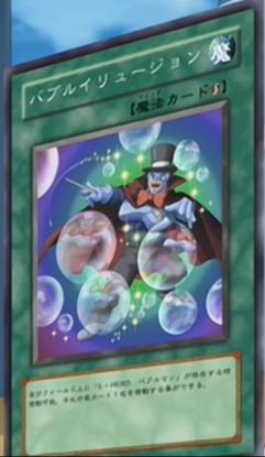 File:BubbleIllusion-JP-Anime-GX.png