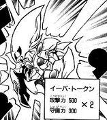 EvaToken-JP-Manga-R-NC