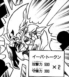 File:EvaToken-JP-Manga-R-NC.jpg