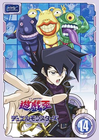File:GX DVD 14.jpg