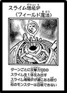 JamBreedingMachine-JP-Manga-DM
