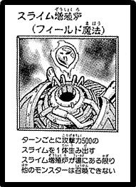 JamBreedingMachine-JP-Manga-DM.png