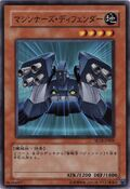 MachinaDefender-SD18-JP-C