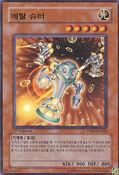 MetalShooter-PP04-KR-UR-1E