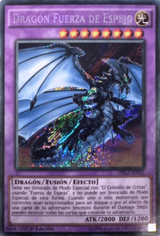 File:MirrorForceDragon-DRL2-SP-ScR-1E.png