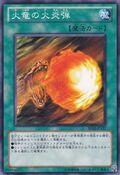 DragonsGunfire-BE02-JP-C