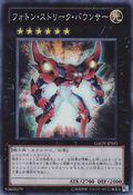 PhotonStrikeBounzer-GAOV-JP-SR