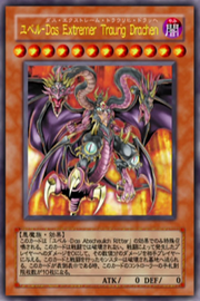 YubelTheUltimateNightmare-JP-Anime-GX