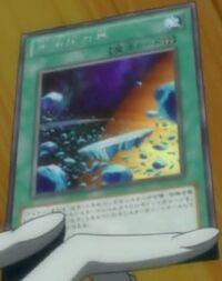 PhotonWorld-JP-Anime-ZX