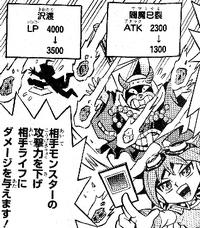 TwinkleComet-JP-Manga-DY-NC