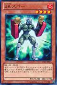 BattlinBoxerSparrer-LTGY-JP-C